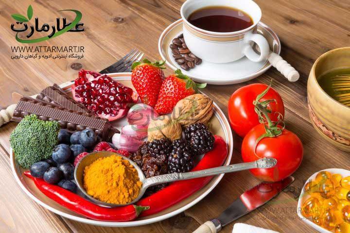 لیست مواد غذایی دارای آنتی اکسیدان