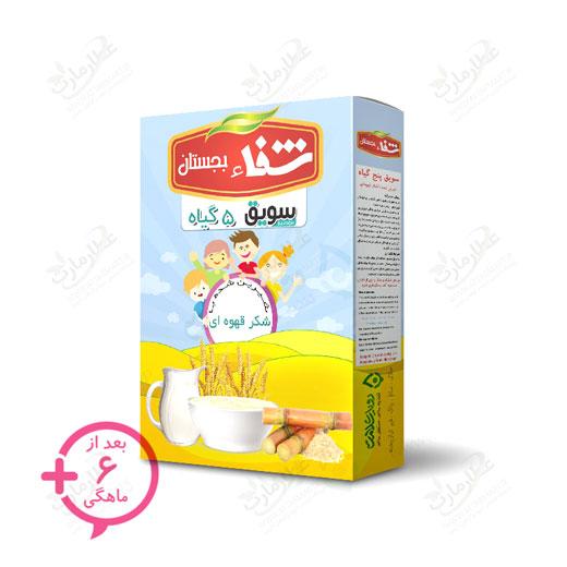 سویق کودک شیرین شده با شکر قهوه ای