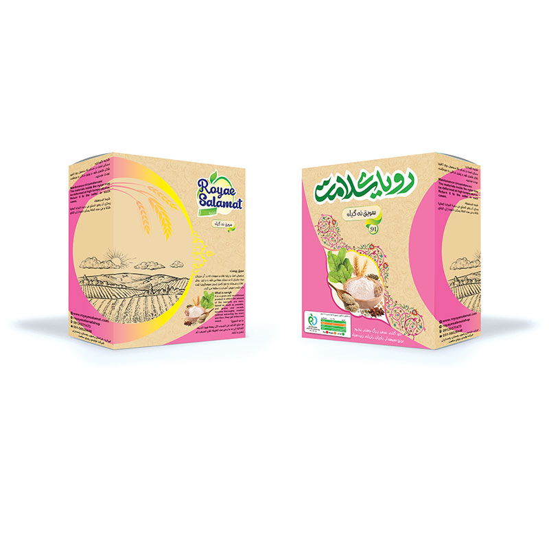 سویق ۹ گیاه (شیرافزا)