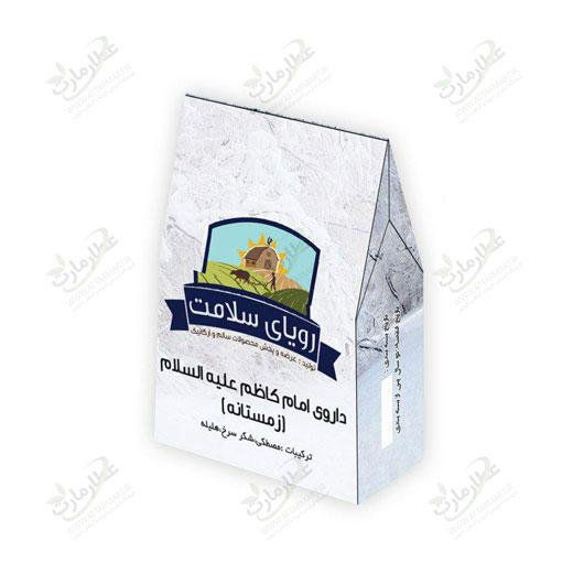 داروی جامع امام کاظم (ع) – زمستانه