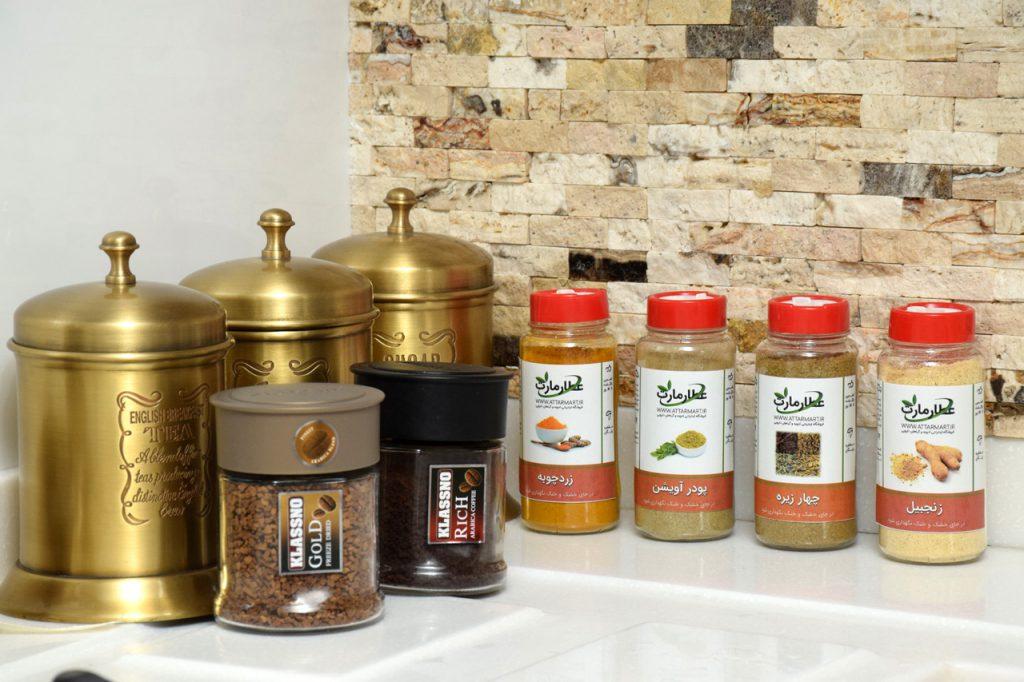 فروشگاه اینترنتی ادویه، گیاهان دارویی و محصولات ارگانیک عطارمارت
