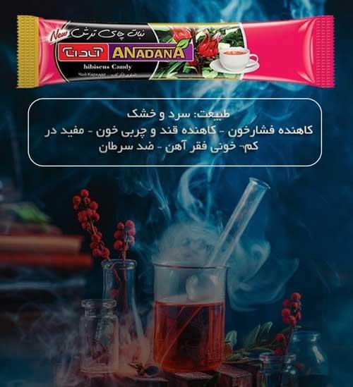 خرید-محصولات-آنادانا