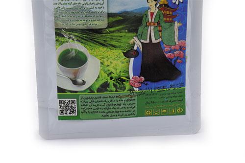 خرید اینترنتی چای ماچا
