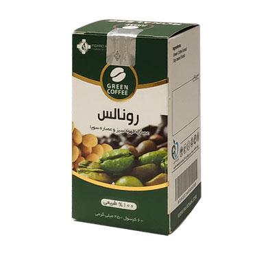 قرص رونالس یکی از بهترین قرص های لاغری موجود در داروخانه های ایران