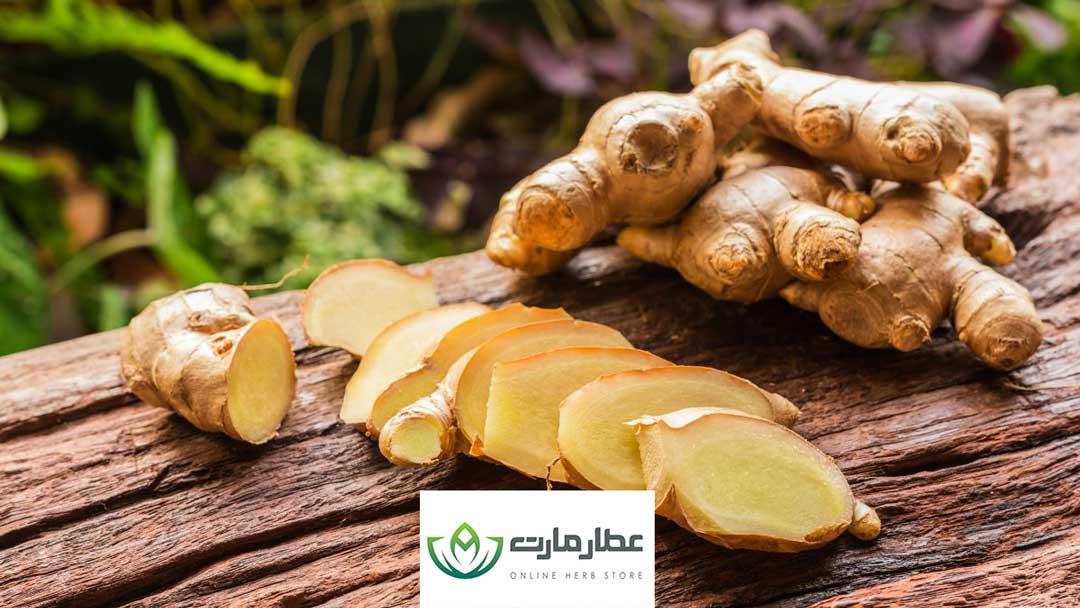 گیاه دارویی زنجبیل برای درمان تشنج