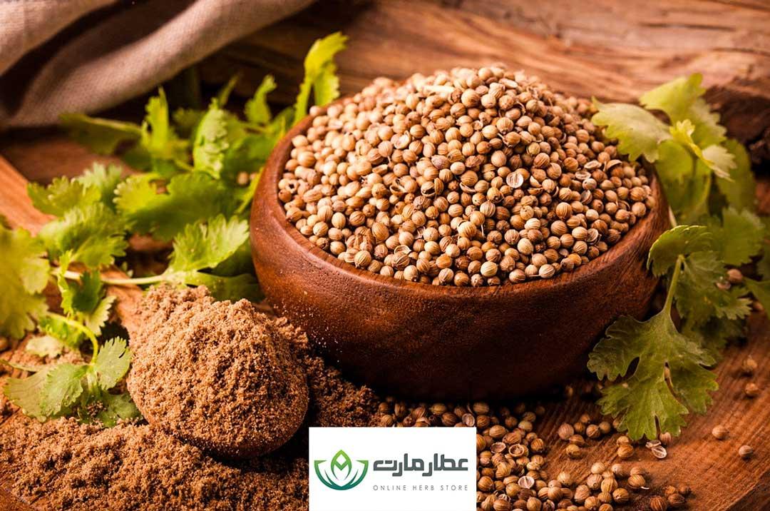گیاه دارویی گشنیز برای درمان بیماری تشنج