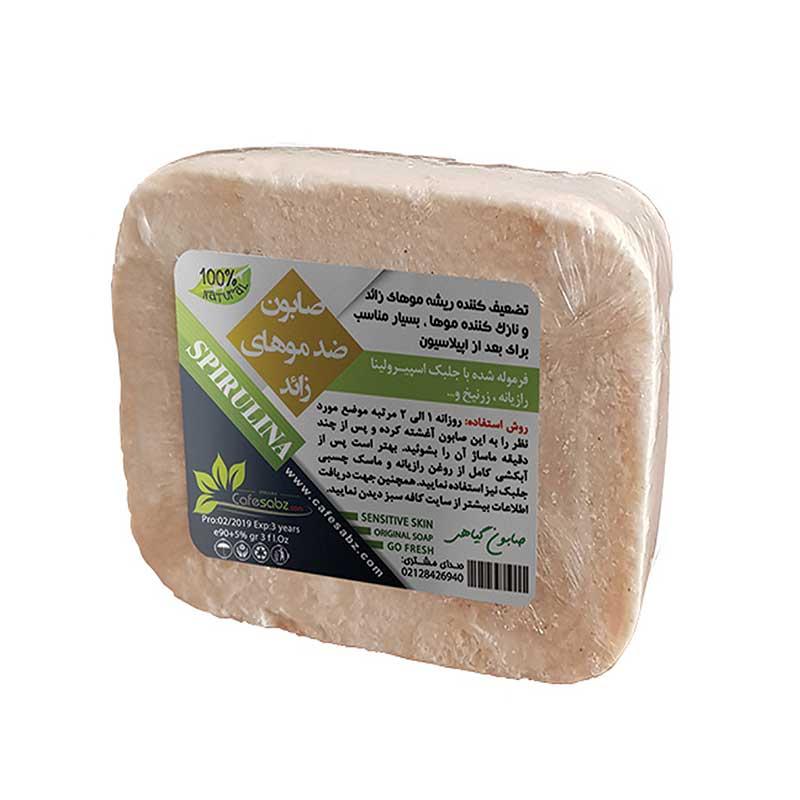 صابون ضد موهای زائد جلبک کافه سبز