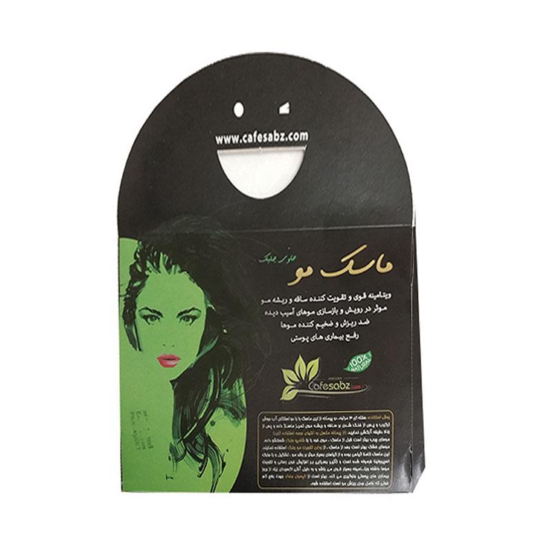 ماسک موی جلبک پودری کافه سبز