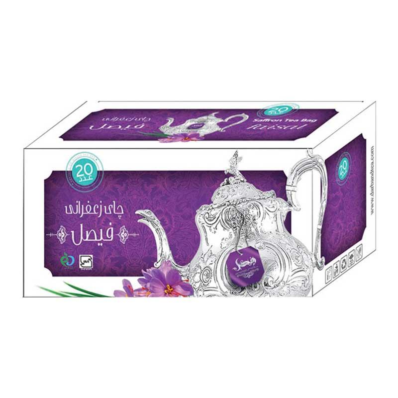 دمنوش چای زعفرانی فیصل دربند
