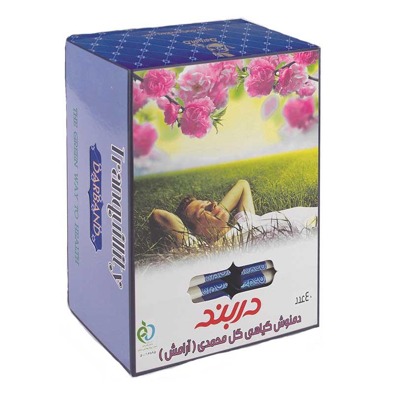 دمنوش آرامش (گل محمدی) دربند