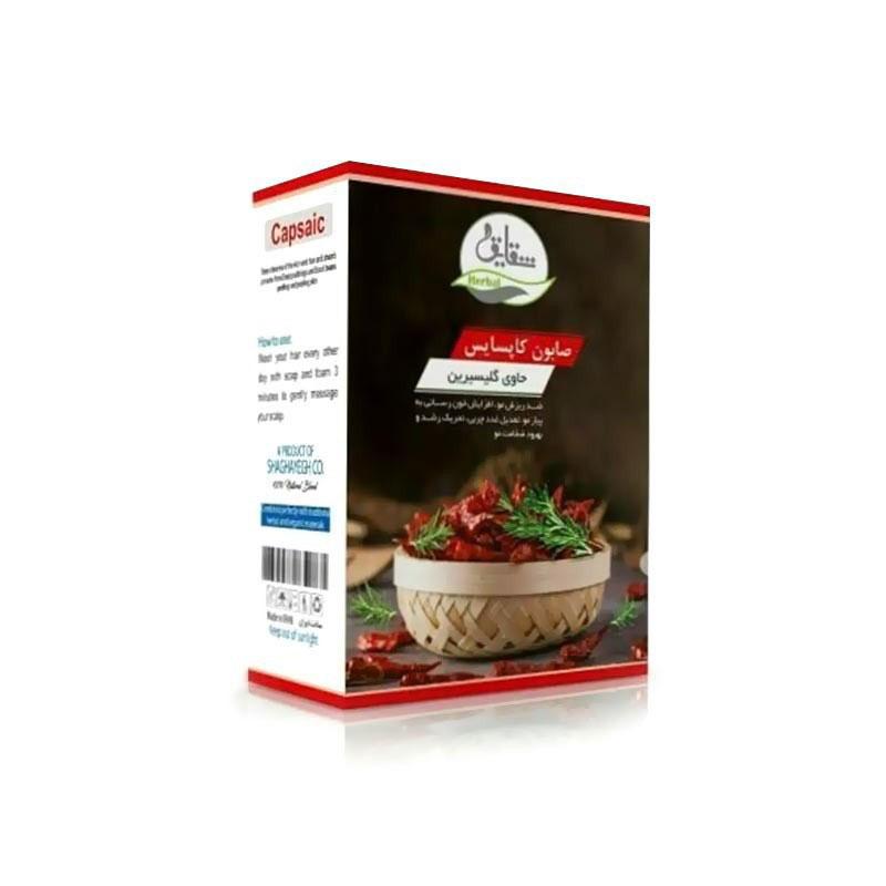 صابون سنتی کاپسایس با فلفل قرمز شقایق
