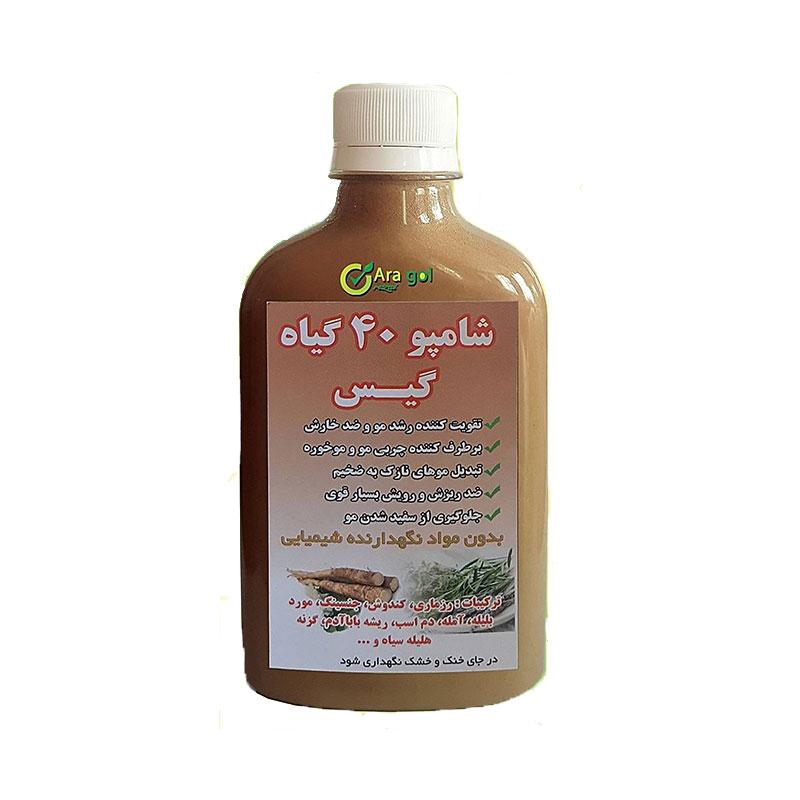 شامپو 40 گیاه گیس