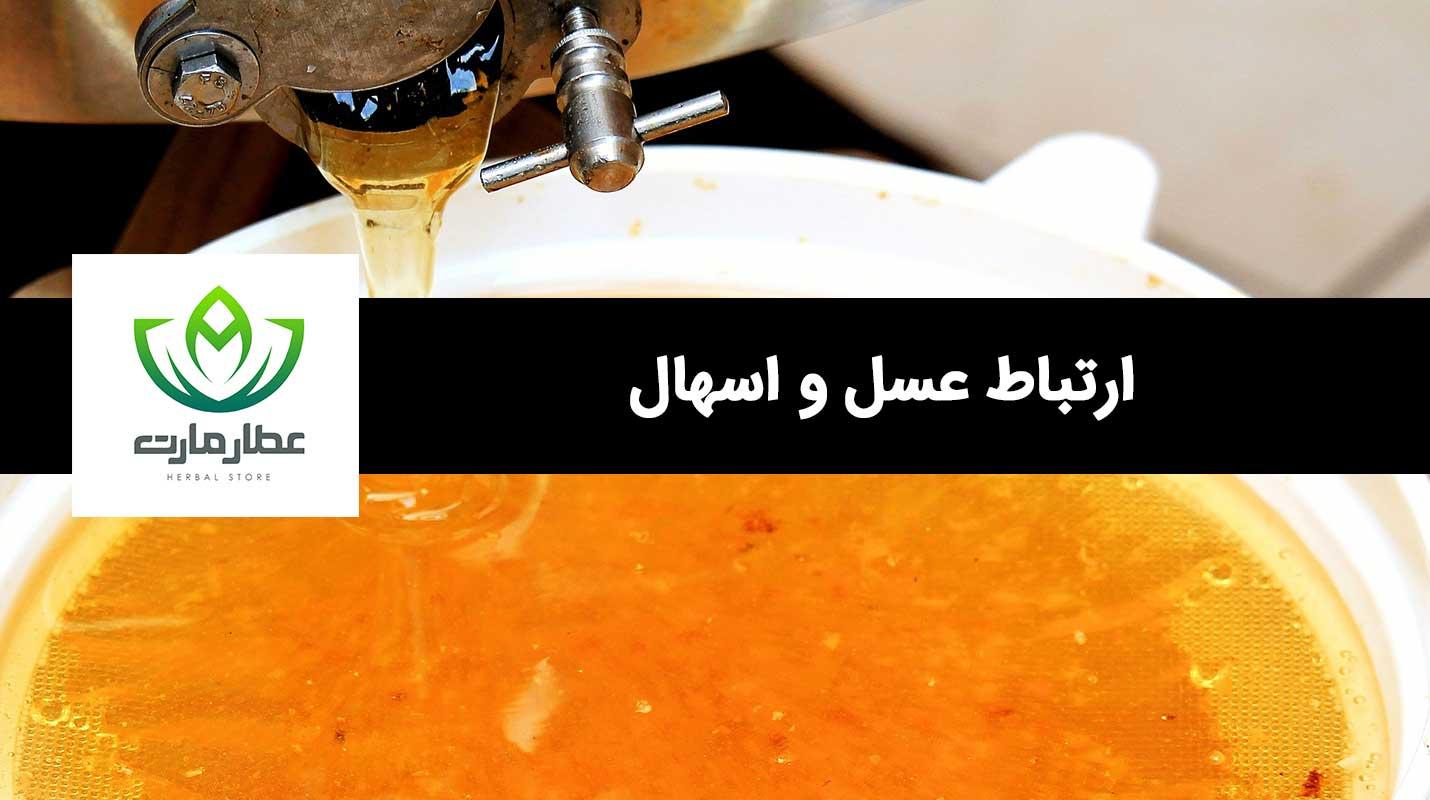 آیا عسل برای اسهال خوب است؟